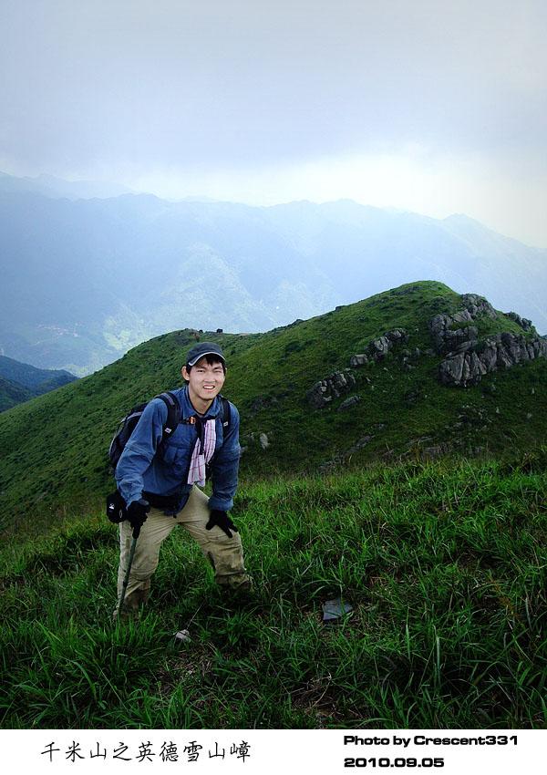 【哎,我又犯贱了!】千米山之翁源水源山英德雪山嶂穿越 - 紫藤秋水 - 紫藤秋水