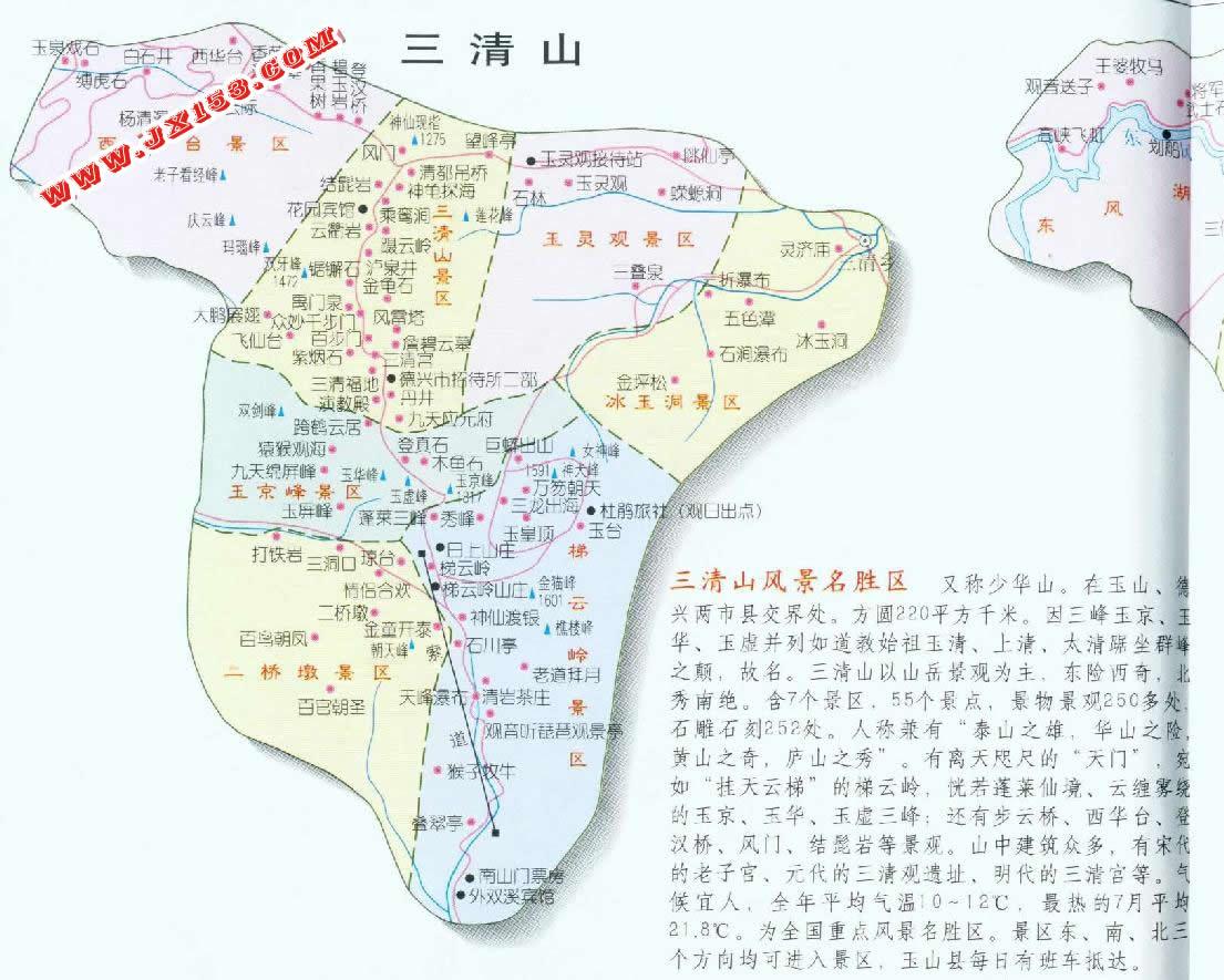 婺源行政区划地图
